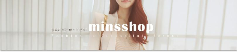 MINSSHOP