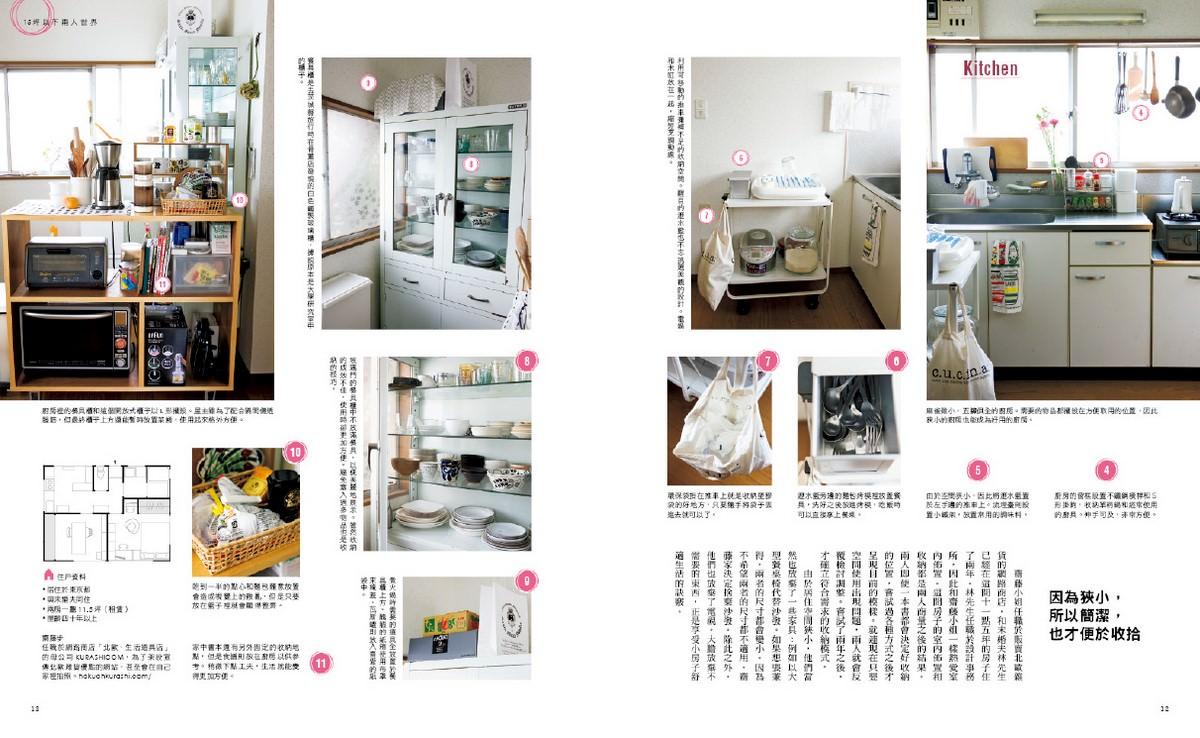 P12-13整頁