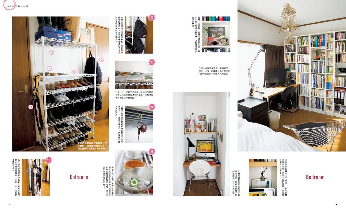 P14-15整頁