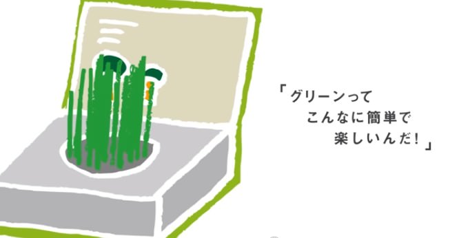 2014-08-12_142708