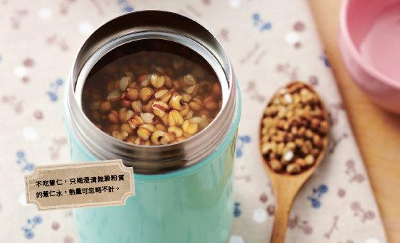 50道燜燒罐瘦身餐P.116
