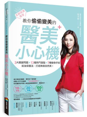 BOOK1508