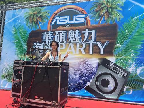 2015 Asus公司 私人泳池派對DJ